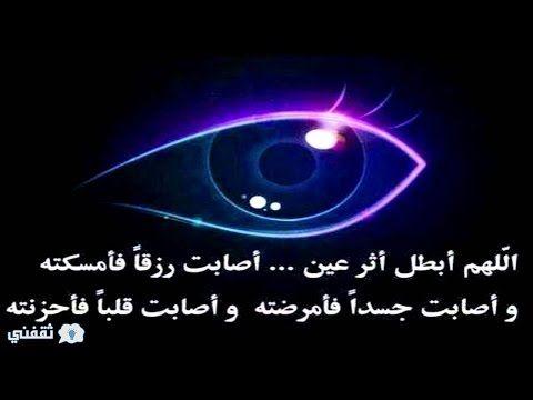 سورة إذا رددتها وأنت في هم أو غم أو ضيق فرج الله عليك Youtube Tweets Hassan 2 Citation