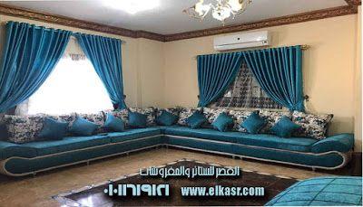 ركنة مودرن حديثة تركواز في بيج سادة في مشجر Home Decor Room Furniture