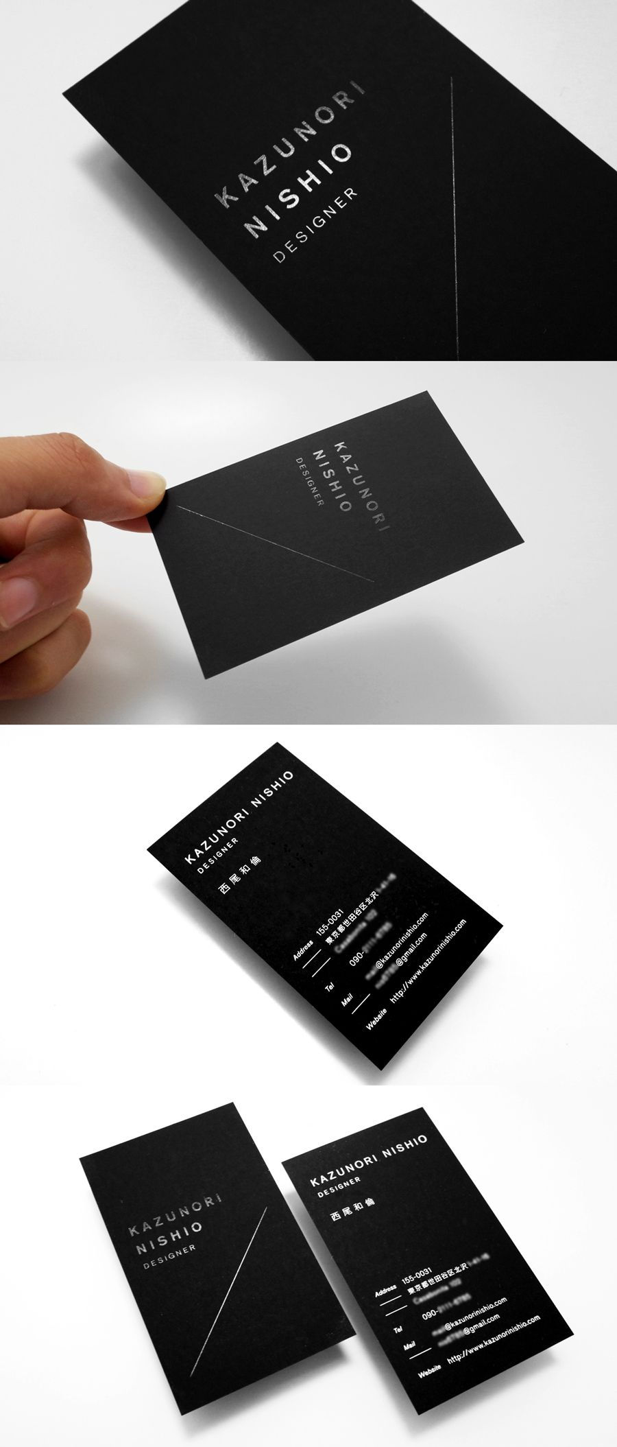 Web Designer Business Card Design ウェブデザイナーの名刺