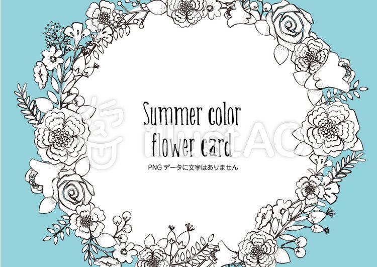 フリーイラスト素材花 フレーム カード タイトル 枠 見出し 夏
