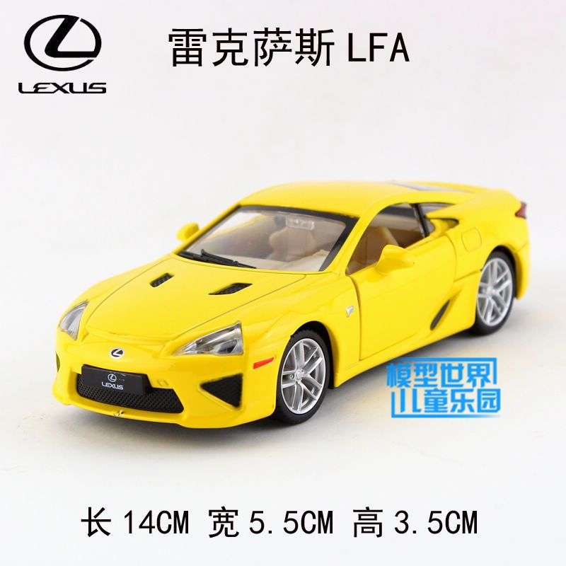 Gift 14cm 1:32 LEXUS LFA car alloy model acousto-optic pull back collection children boy toy