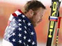 New Hampshire Famous People - Samuel Bode Miller