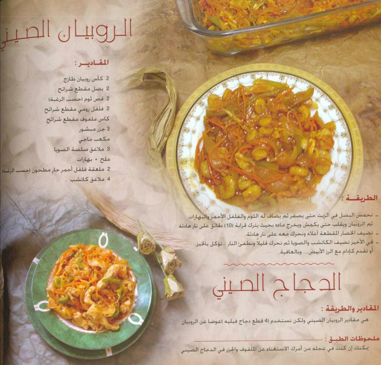 Pin On سفرة رمضان