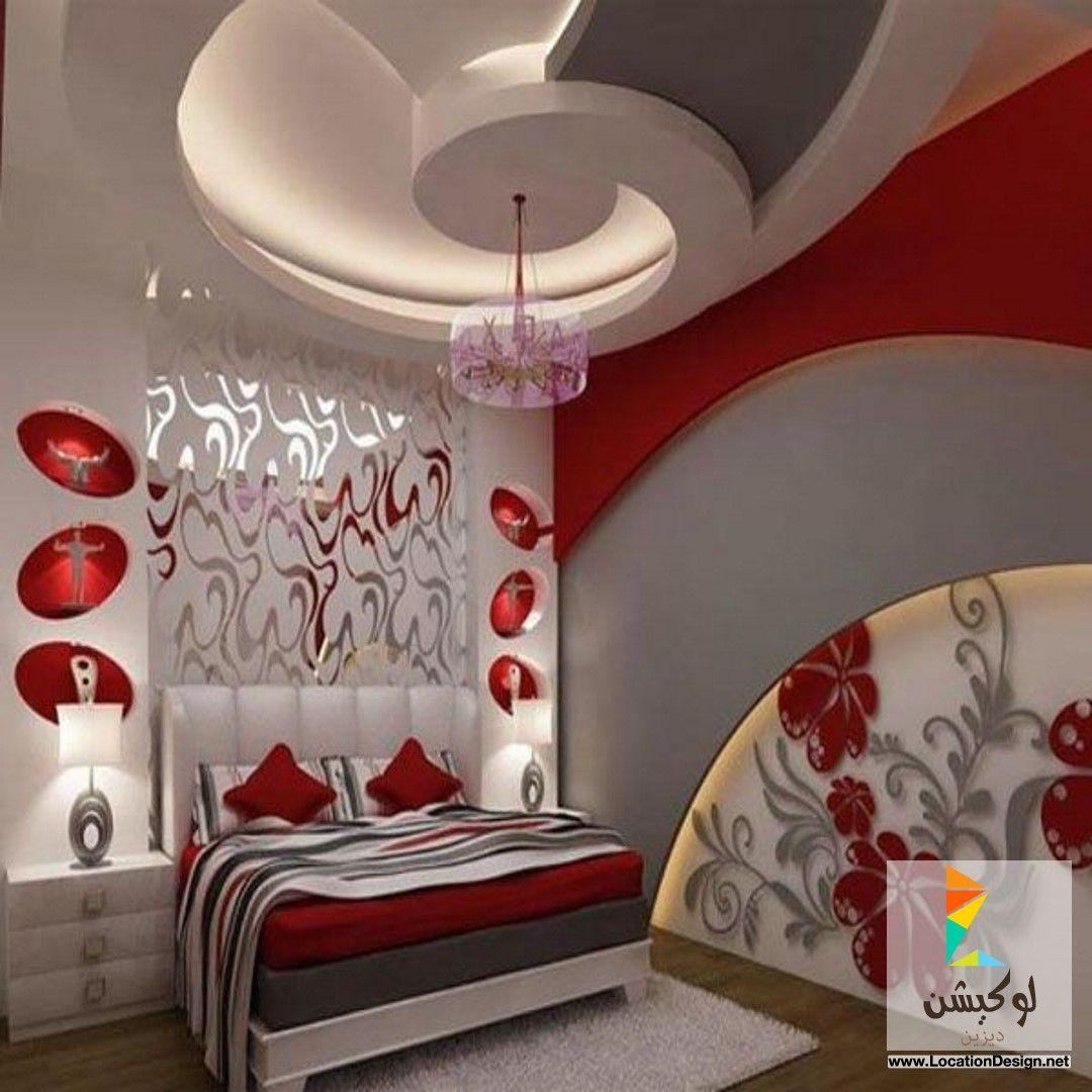 ديكور جبس غرف نوم للعرسان Ceiling Design Bedroom Ceiling Design False Ceiling Design