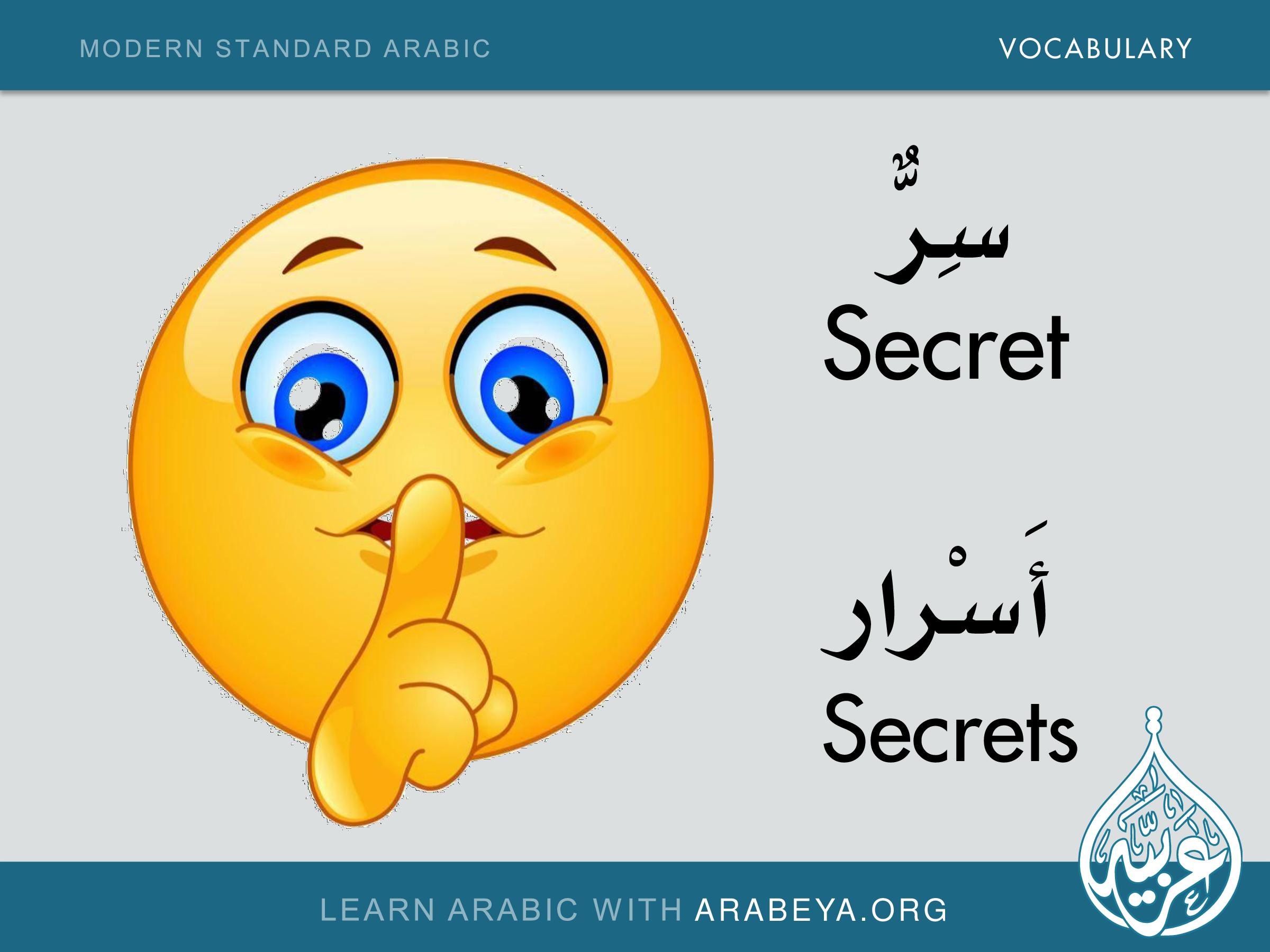 Secret Secrets Learning Arabic English Language Learning Learn Arabic Language