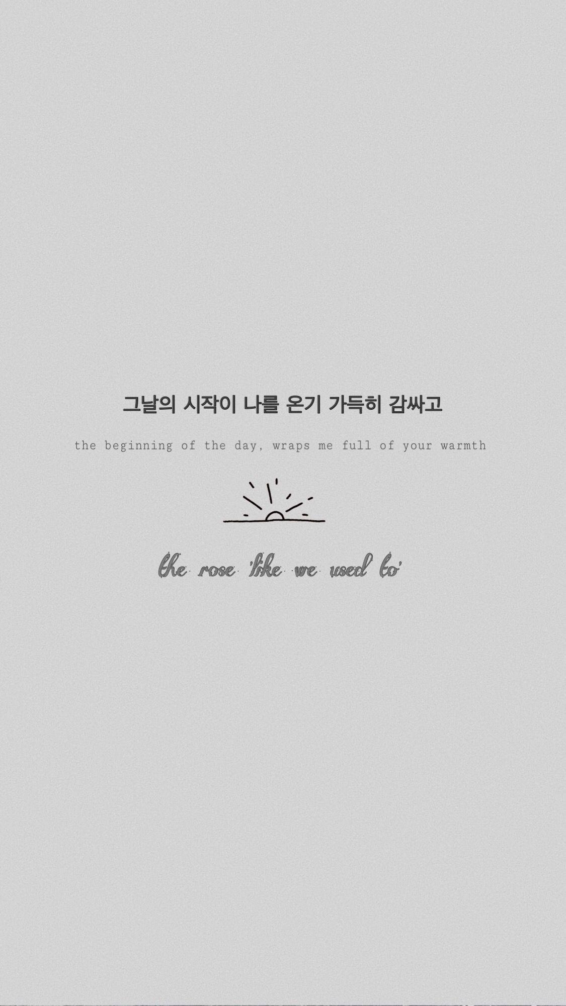 Lock Screen Korean Wallpaper Iphone Korean Quotes Korea Quotes Wallpaper Quotes