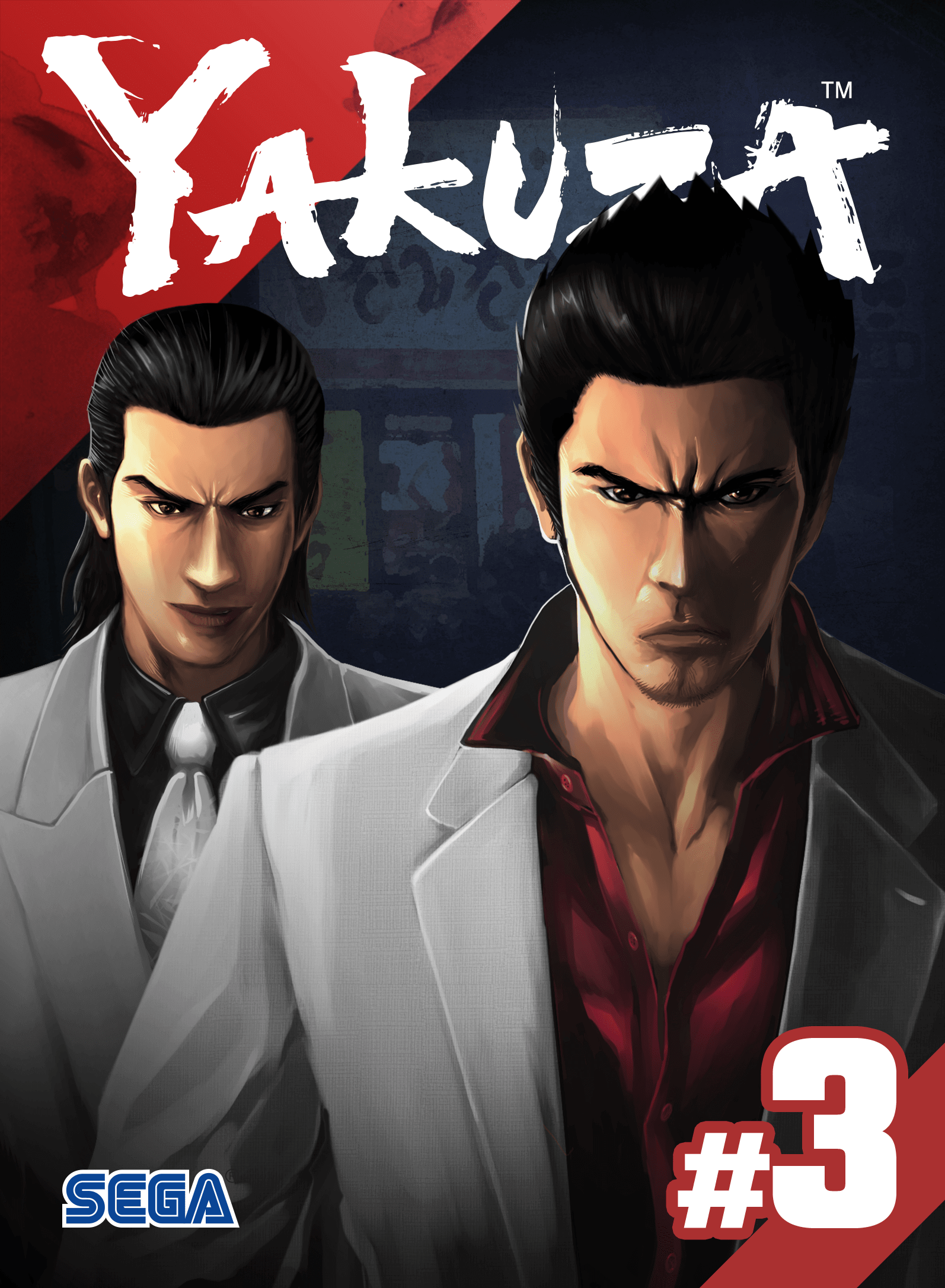 Yakuza The Dragon S Path Comic Series Comics Kiryu Yakuza 6