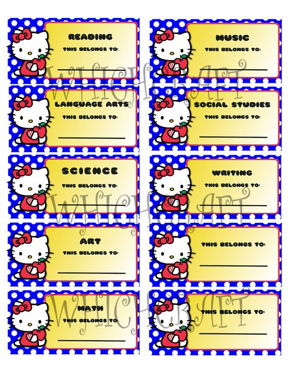 Hello Kitty School labels - Printable file on Etsy, $550