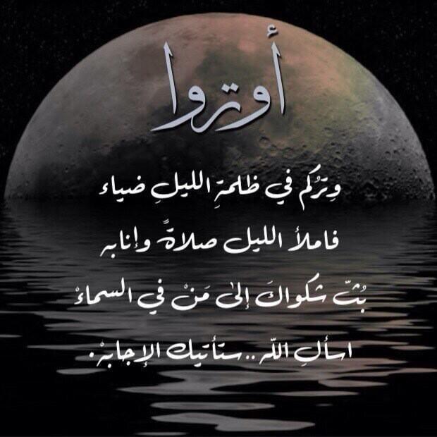 ع بـق On Twitter Islamic Art Art Spirituality