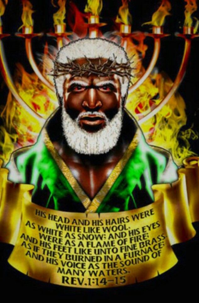 CHRIST . SON OF GOD . ( ISRAELITES ) (description ) | Black god ...