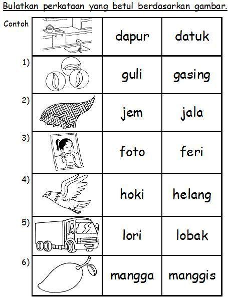 Bahasa Melayu Kindergarten Worksheets