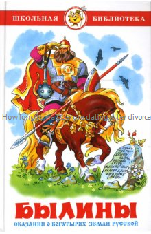 after divorce how long before dating