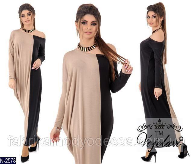 c889de599fb Купить Необычное оригинальное платье балахон цветное длинное в пол Фабрика  Украина 42-46   S-L