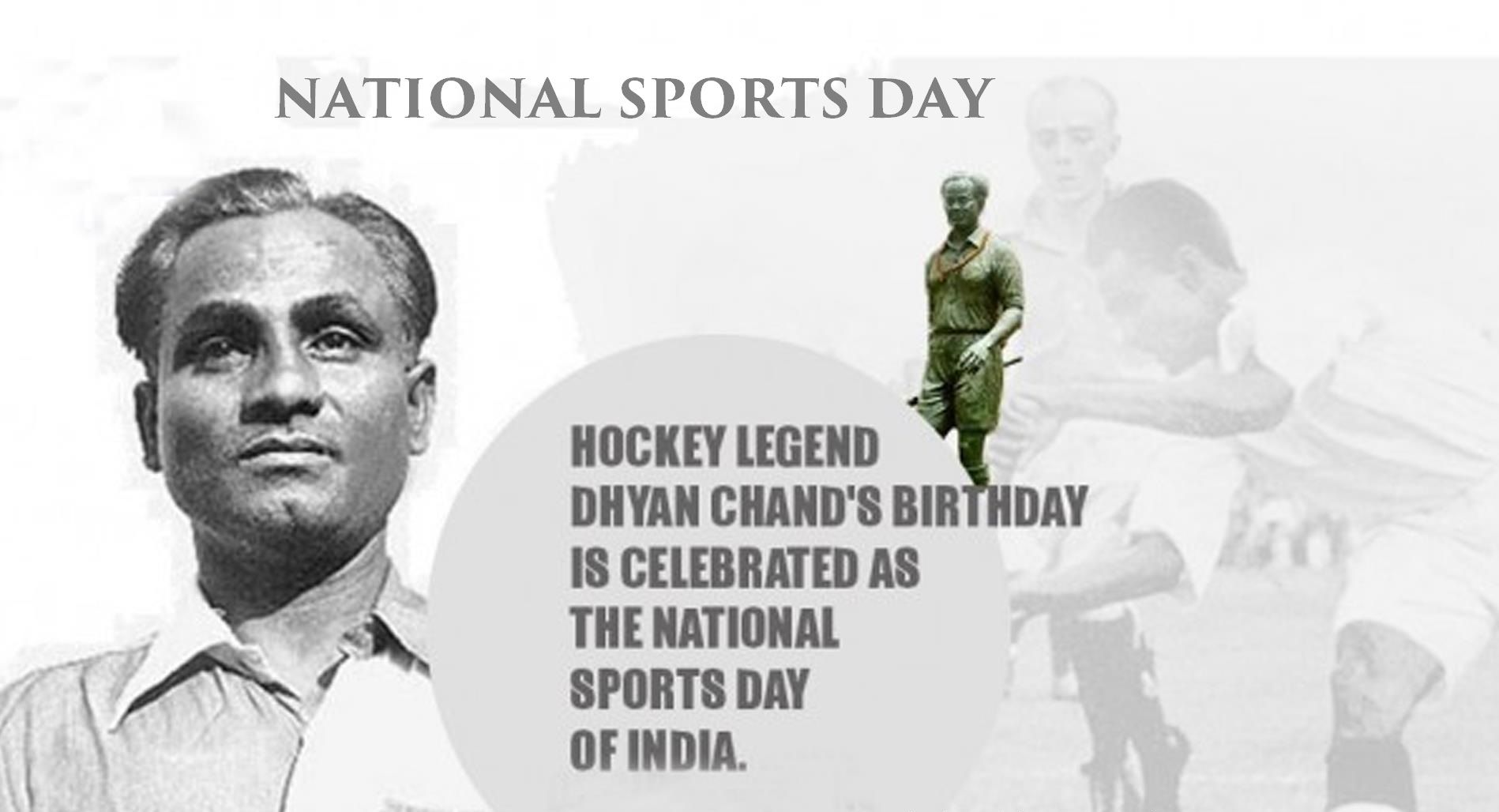 Today National Sports Day celebrated in remembrance of