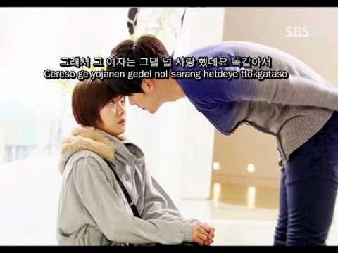 That Woman Baek Ji Young Hangul And Lyrics Youtube