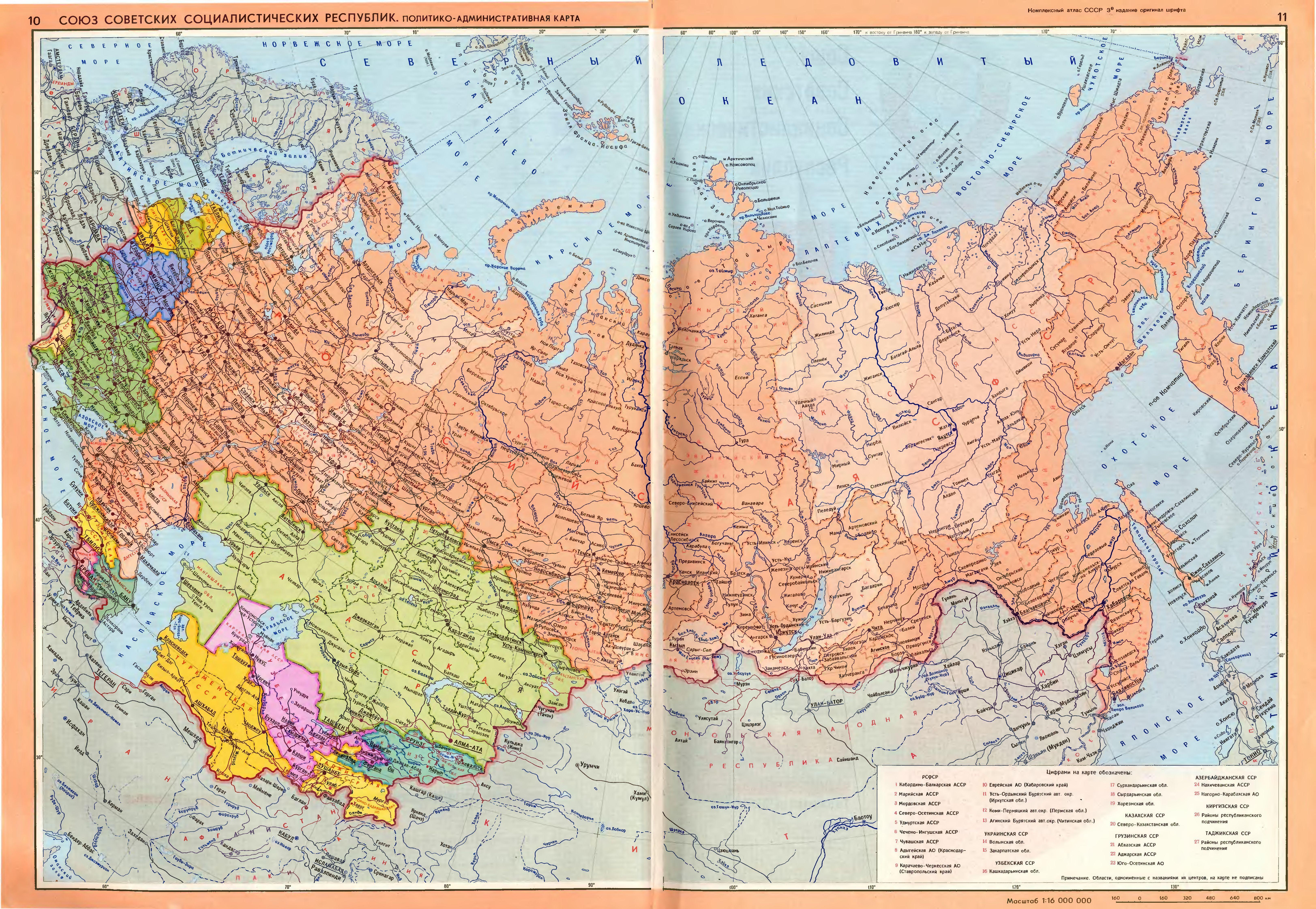 Politicheskaya Karta Sssr Atlas Sssr 1983 Karta Sovetskij Soyuz