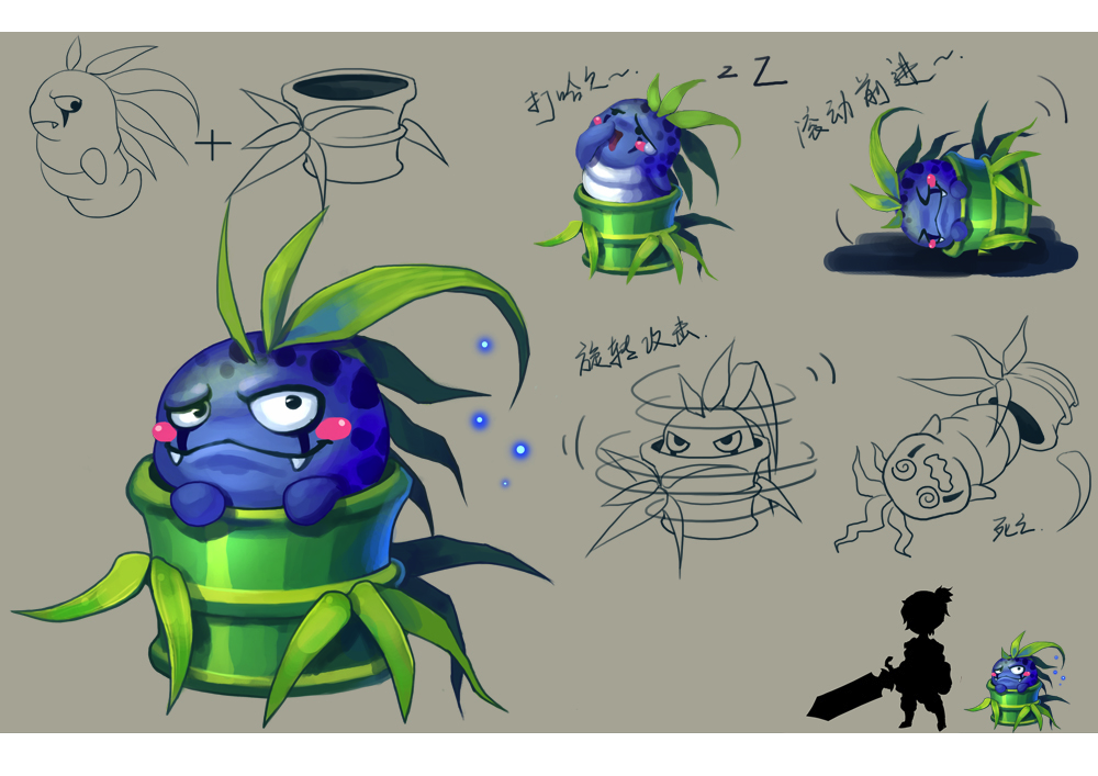 -Little Bamboo- Skywind Heroes - Pet and Monster Artwork. Challenge, Fight and Catch Them Some monster can be capture and some are not #SWH #Faveo #artwork #art #MMORPG #Freeonlinegame #onlinegame #Webgames