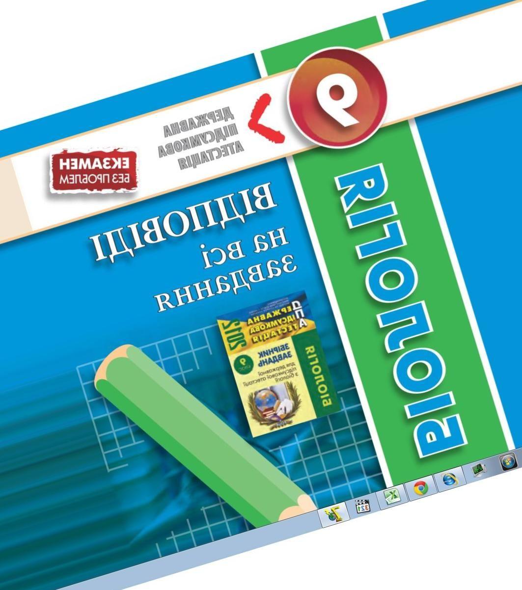 5 класс русский языкгдз ашурова никольская сукунов хасанов упражнение
