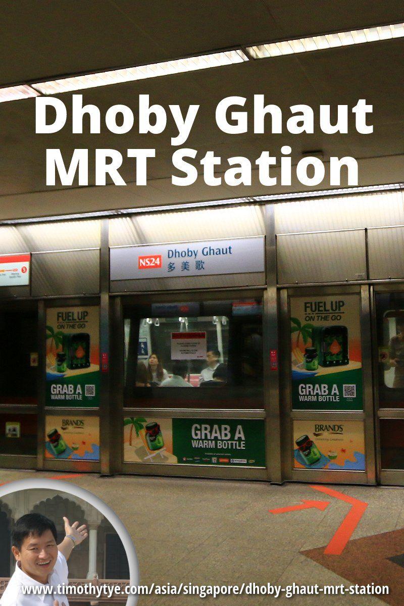 Dhoby Ghaut MRT Station (NS24/NE6/CC1) Station