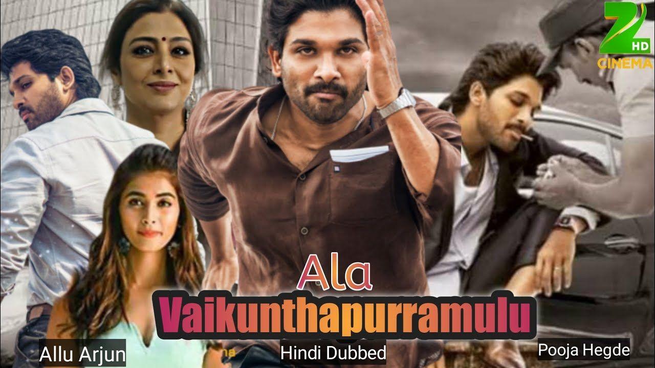 Ala Vaikunthapurramuloo Hindi Dubbed Movie | Allu Arjun New Movie Traile...  in 2020 | Hindi movie film, Movies online free film, Latest hindi movies