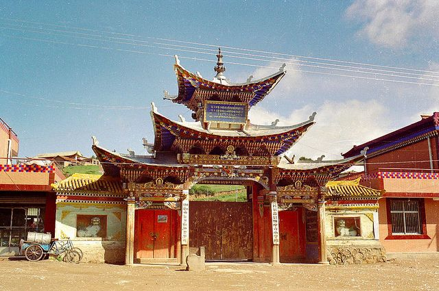 Langmusi Elementary School in Gannan Zangzu, Gansu, China