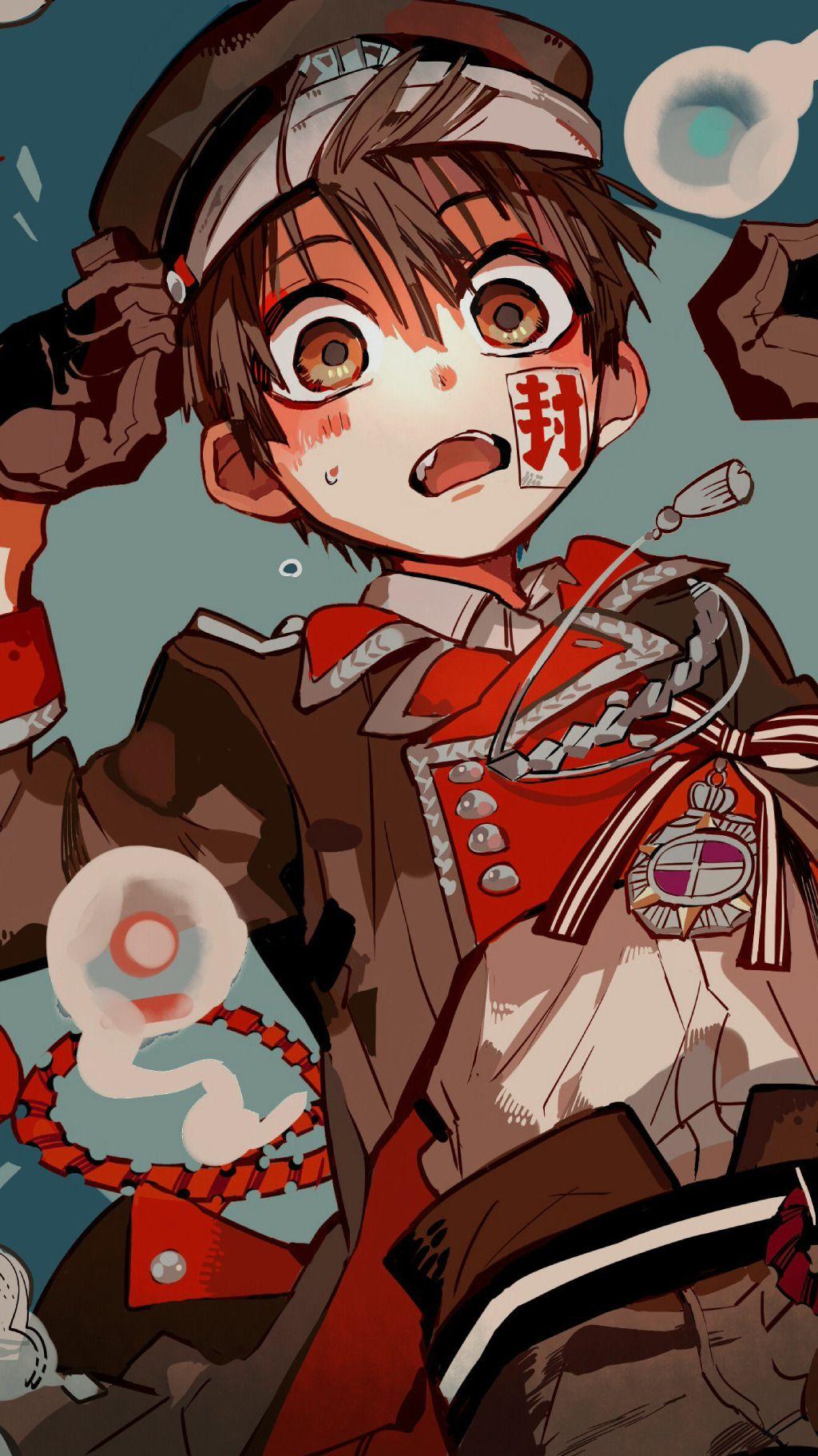 𝘩𝑎𝑛𝑎𝑘𝑜 𝑠𝑡𝑢𝑓𝑓 — Jibaku Shounen Hanakokun lockscreen like