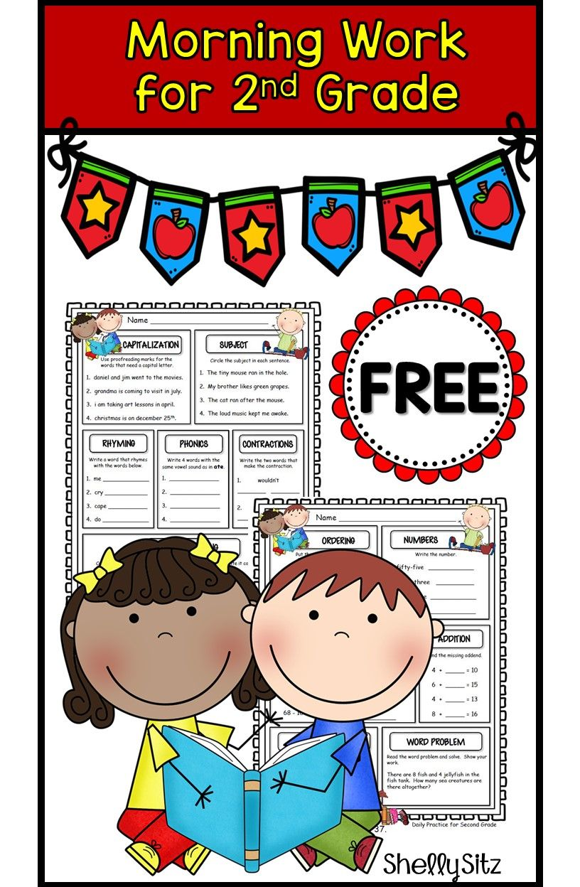 FREE morning work for second grade--math and language arts review ...