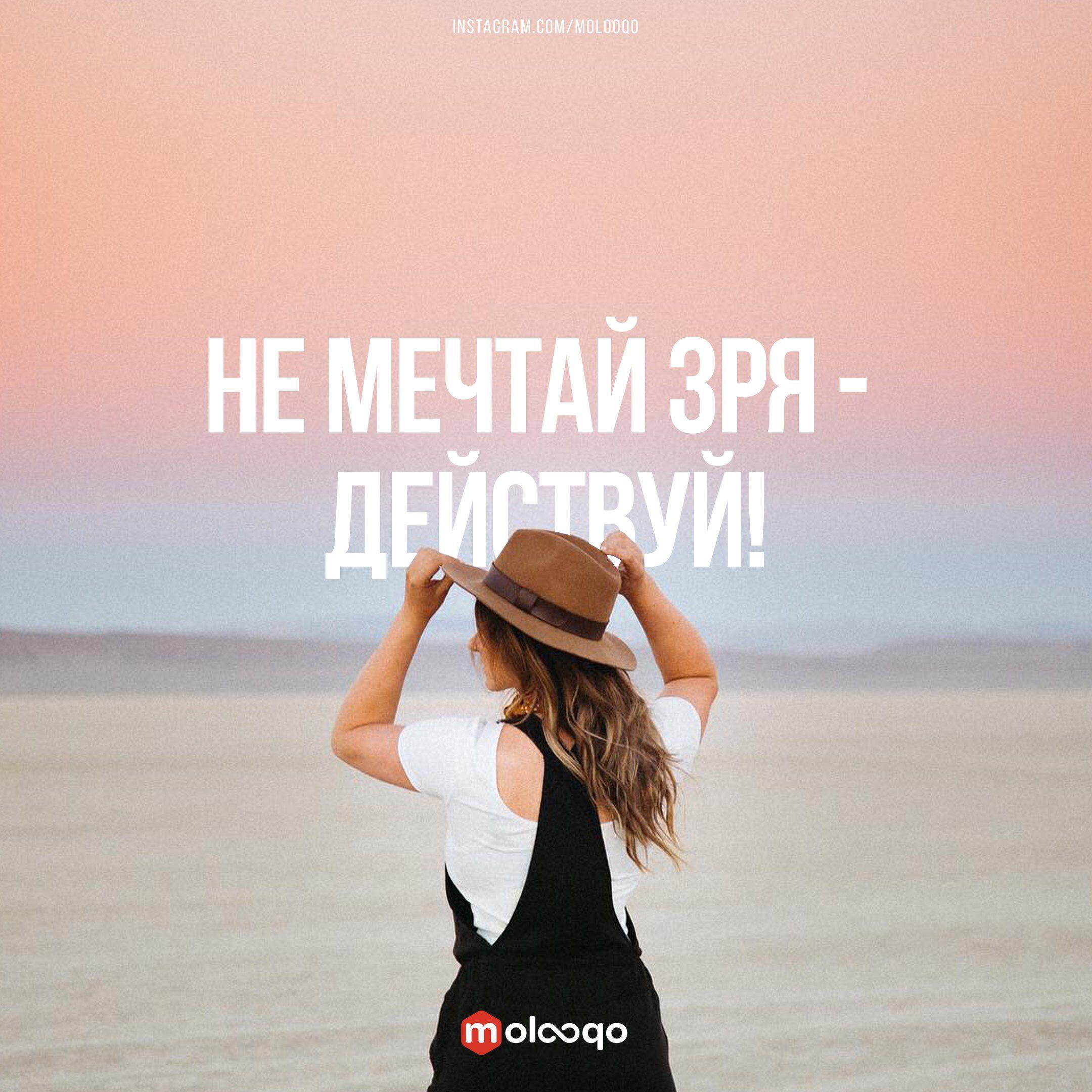 начинаем действовать картинки омске учительницу