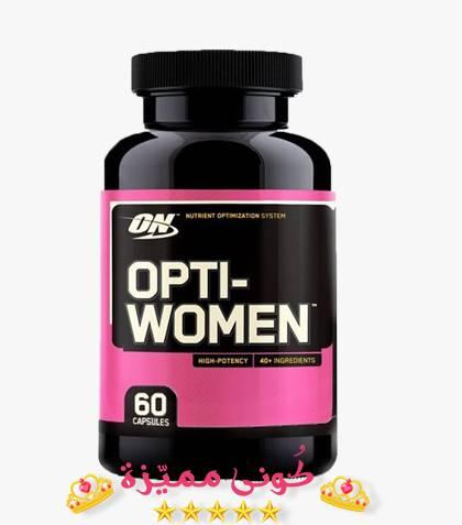 افضل انواع ملتي فيتامين للنساء و الرجال الفوائد و الاسعار نقص حمض الفوليك ملتى فيتامين افضل ملتى فيتامين M Multivitamin Supplement Container Supplements