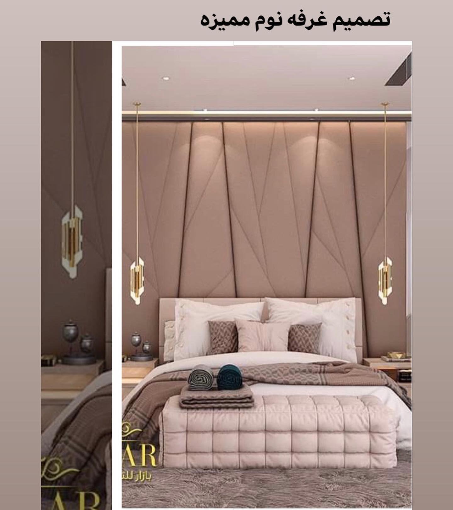 غرفة نوم نيوكلاسيك جمعت بين البساطة والجمال في كل تفاصيل تصميمها بداية من الالوان الي الاكسسوارات والأضاءة المميزة وتم اضافه Interior Design Home Decor Design