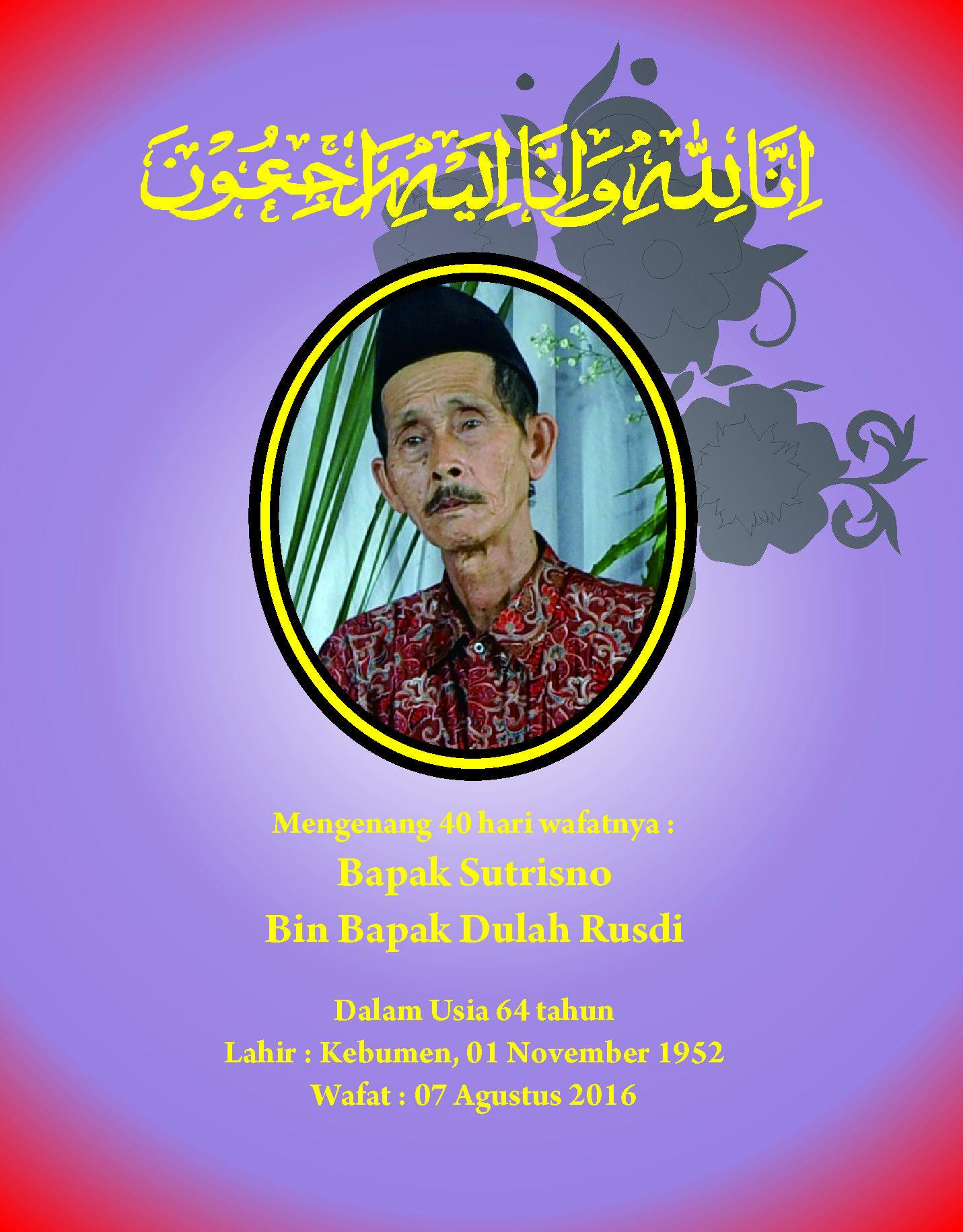 Yang Bagus 0819 1504 4167 Tempat Cetak Buku Yasin Kosongan Surabaya Jogja Buku Sampul Buku Pencetakan