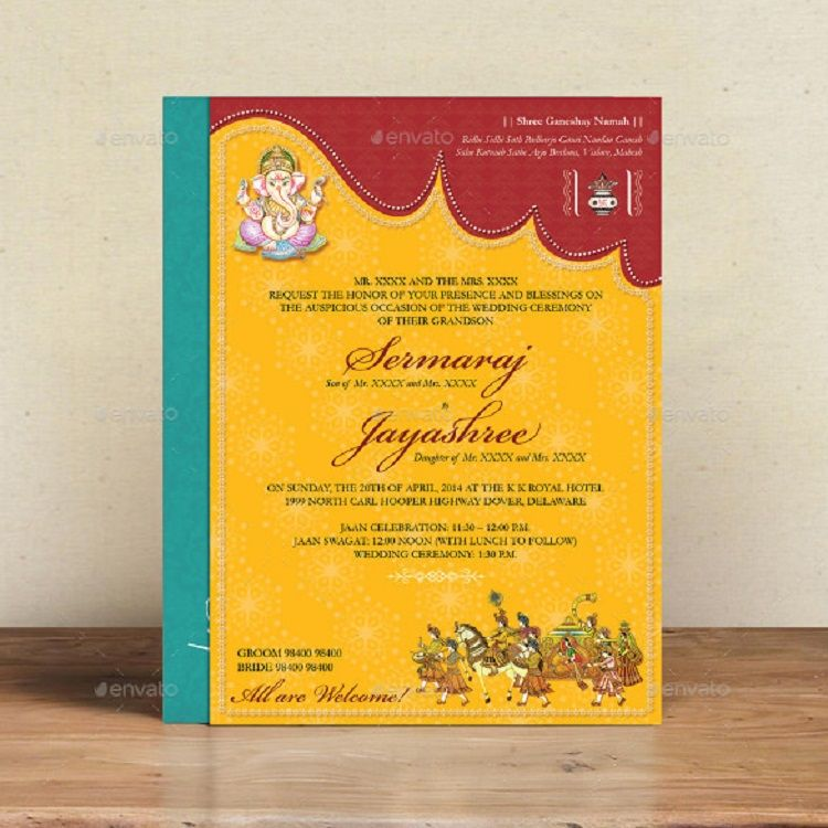 Traditional Wedding Invitations Templates Invitation Ideas