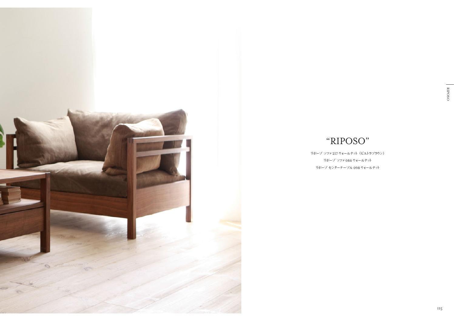 Hiromatsu Furniture Collection vol.04 by Hiromatsu Furniture