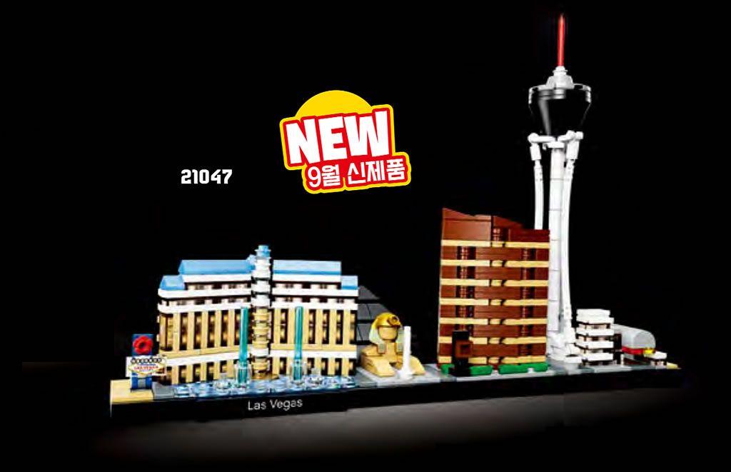 LEGO Architecture 21047 Las Vegas premier visuel de la