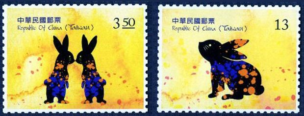 Chinese stamps, year of the rabbit