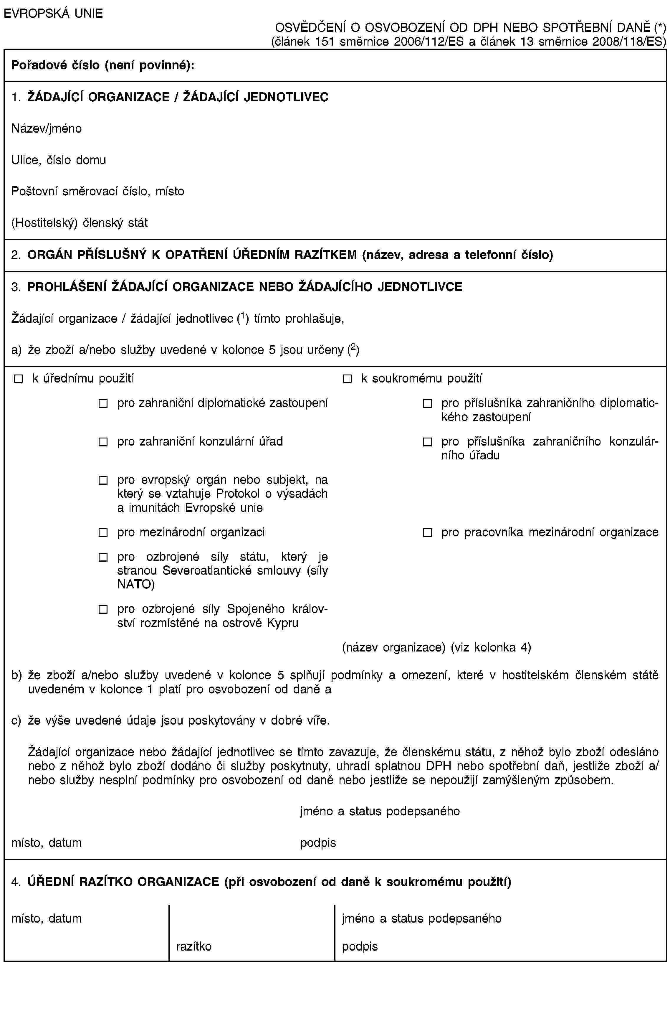 Valid Business Associate Agreement Template 2013 Rental