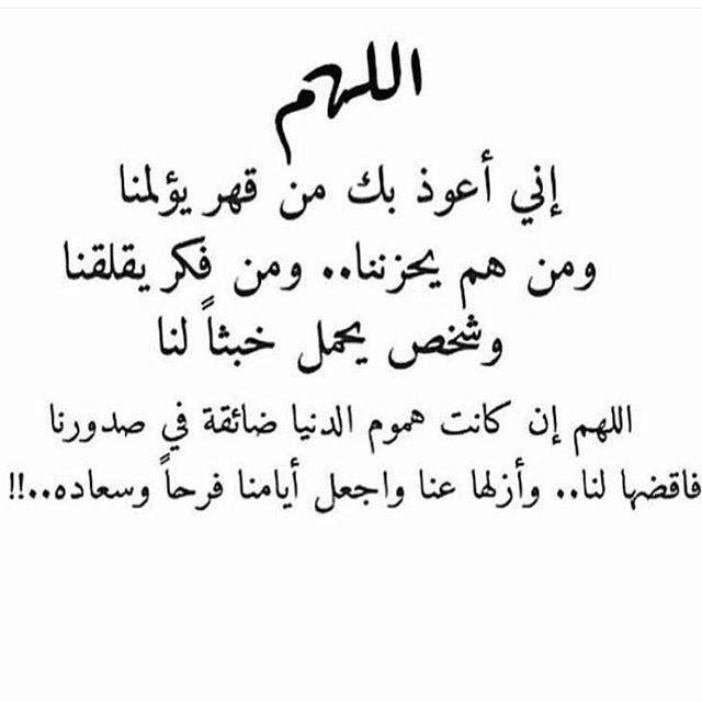 لأمي ولجميع المسلمين والمسلمات والمؤمنين والمؤمنات الأحياء منهم والأموات آمين Quran Quotes Inspirational Quran Quotes Love Islamic Phrases