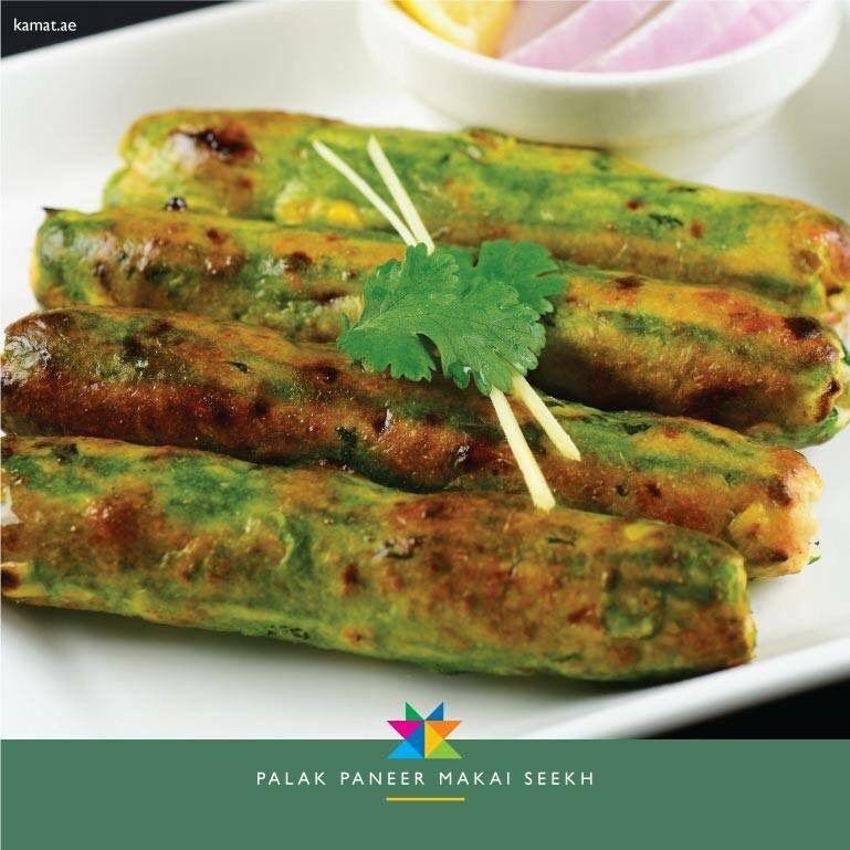 A Delicious Veggie Delight For Iftar Vegetarian Restaurant Vegetariancuisine Uae Dubai Sha Best Vegetarian Restaurants Vegetarian Vegetarian Restaurant