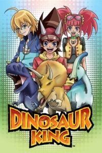 ملك الديناصورات كرتون عربي