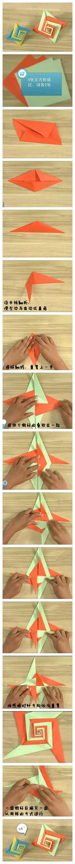 Photo diagrams for Tomoko Fuse's origami spiral.