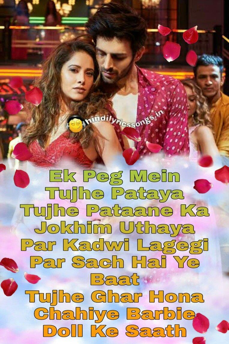 Chote Chote Peg Lyrics In Hindi in 2020 Breakup songs