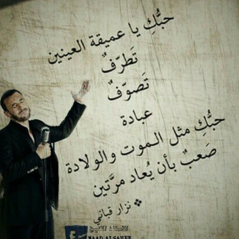 من كتاب الحب Arabic Quotes Arabic Calligraphy Quotes
