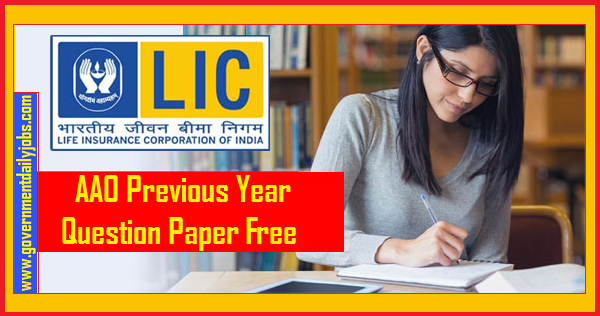Lic Aao Esic Exam Previous Year Question Paper Download In Pdf Previous Year Question Paper Question Paper