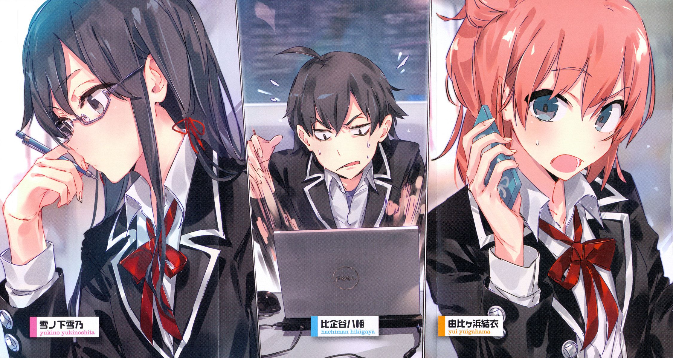 Love comedy Wallpaper : Yukino, Hikigaya, & Yui Yahari Ore no Seishun Love comedy wa Machigatteiru ?????? ??? ?? ...