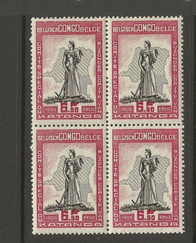 Old Stamp Mixture Belgian Congo Blocks 1923 1950 Ebay Stamp Belgian Congo Postage Stamps