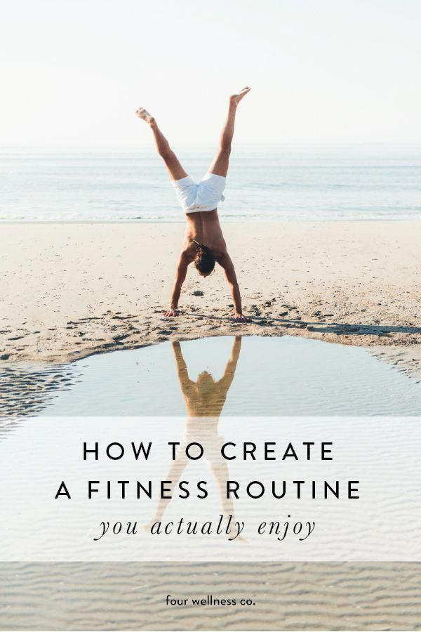 How to create a fitness routine you actually enjoy // A personal trainer shares five tips for buildi...