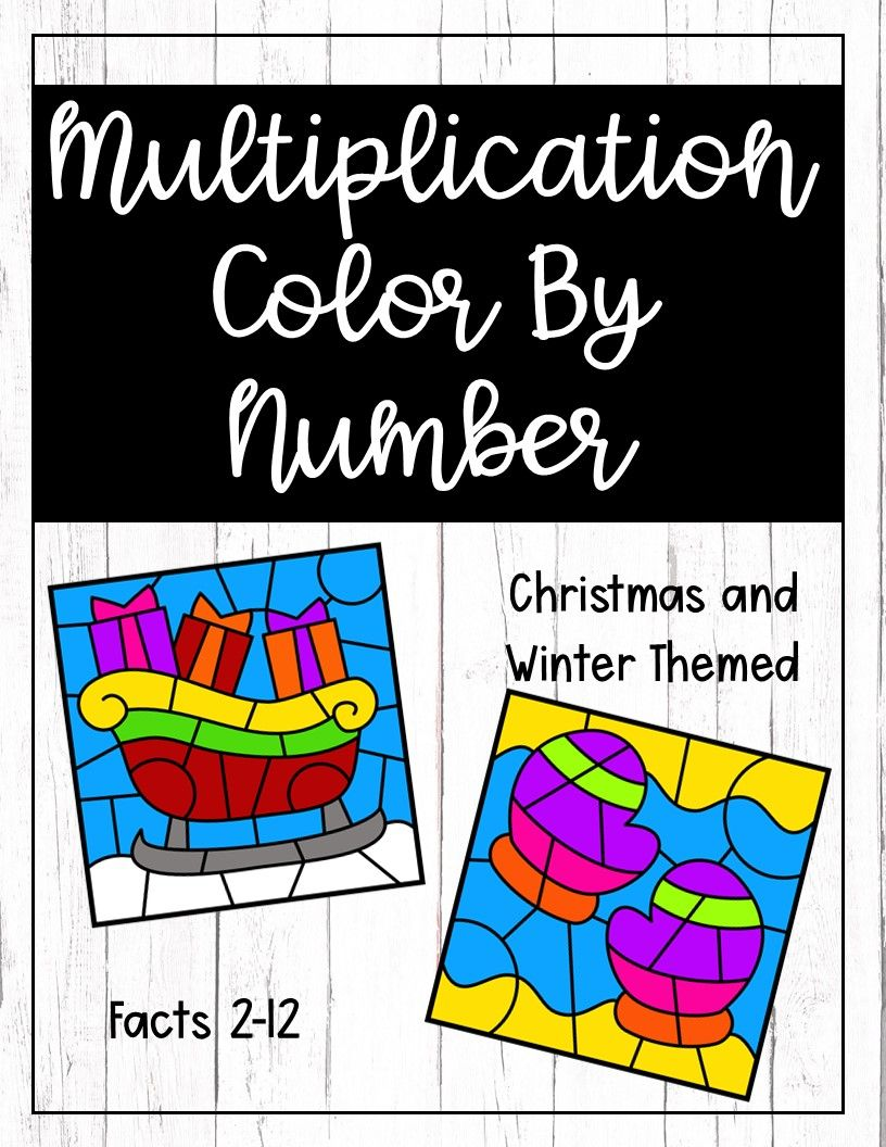 Christmas Multiplication Color By Number 3rd Grade Math