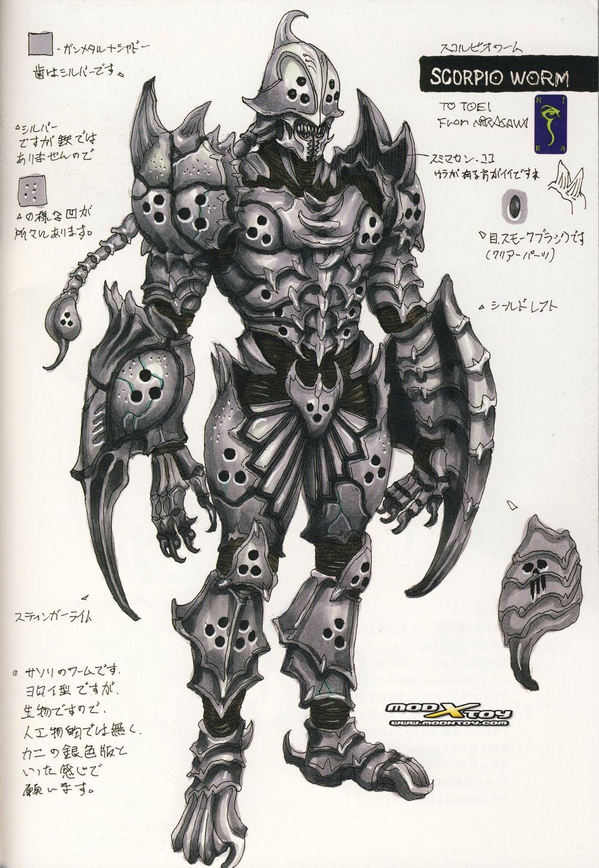monster concept arts おしゃれまとめの人気アイデア pinterest aleksej gnusarev 仮面ライダーカブト モンスターデザイン 怪物