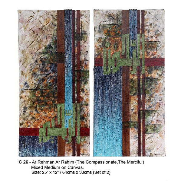Art by Salva Rasool - Ar Rahman/Ar Rahim(Diptych). Mixed media on canvas.