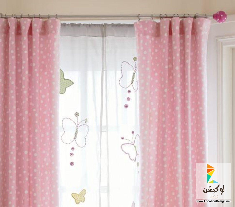 احدث ديكورات ستائر غرف نوم اطفال 2015 لوكيشن ديزاين تصميمات ديكورات أفكار جديدة مصر Kid Room Decor Home Decor Room Color Schemes